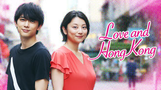 Netflix Box Art for Love and Hong Kong - Season 1